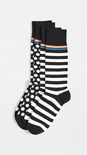 Paul Smith Multi Pattern Sock 2 Pack