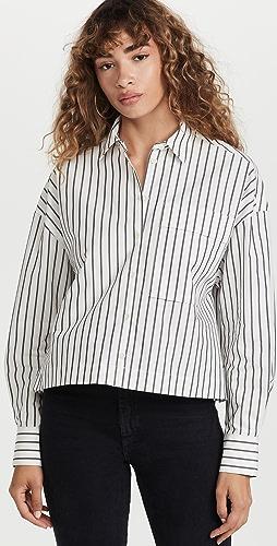 Proenza Schouler White Label - 条纹府绸短版衬衫
