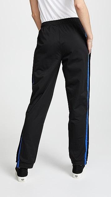 PUMA FENTY x PUMA Tearaway Track Pants