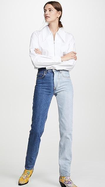 pushBUTTON Bi-Color Jeans