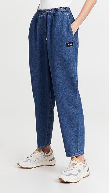 pushBUTTON Cocoon Denim Pants