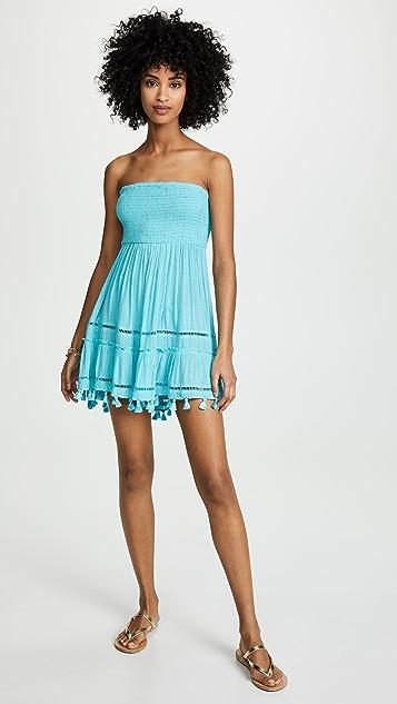 Ramy Brook Платье Graciela