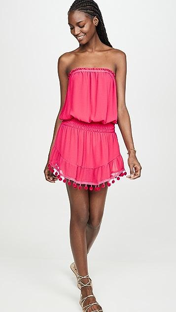 Ramy Brook Платье Marcie