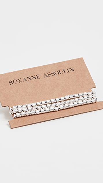 Roxanne Assoulin Silver Little Ones Bracelets