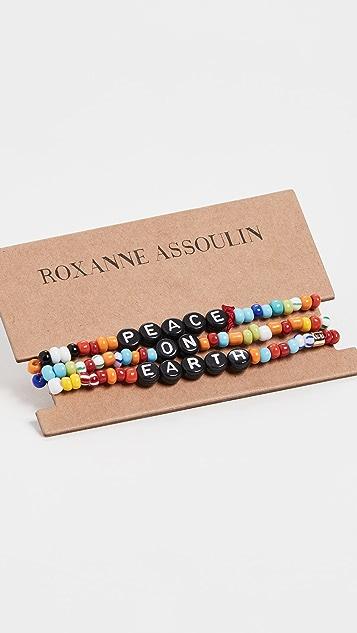 Roxanne Assoulin Peace On Earth 手链套装