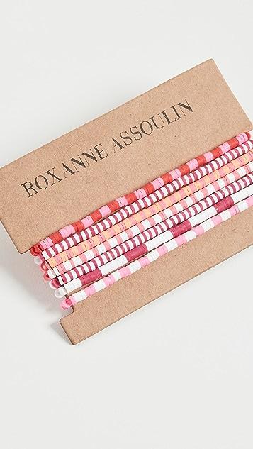 Roxanne Assoulin 色彩疗法手链