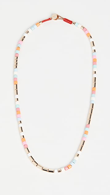 Roxanne Assoulin U-Tube Necklace