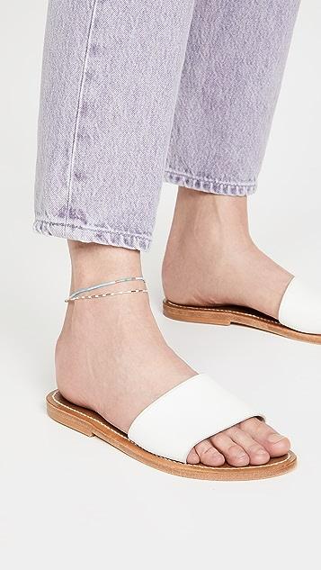 Roxanne Assoulin Anklet Set