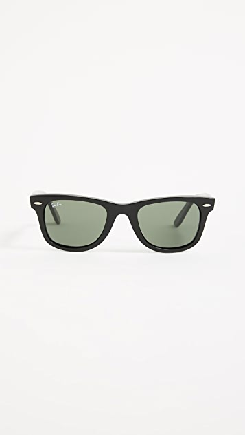 original ray ban sunglass price in qatar