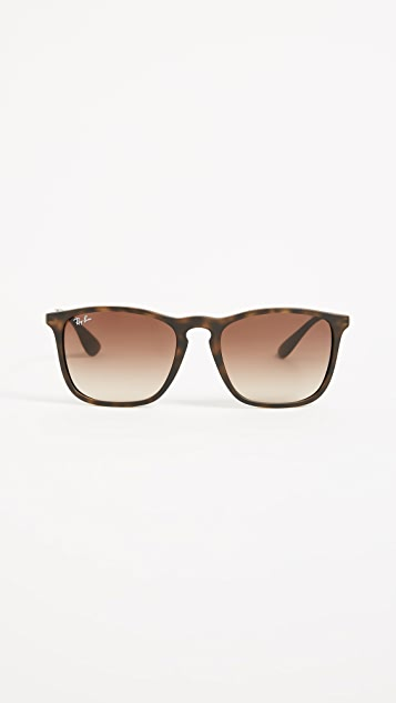 Ray-Ban New Rubber Youngster Sunglasses