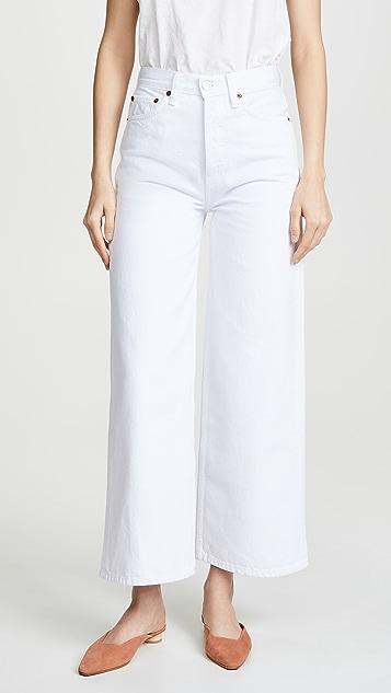 RE/DONE '60s Ultra High Rise Super Wide Leg Jeans