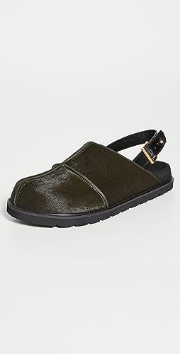 Reike Nen - Farmer's Slippers