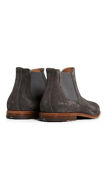 Robert Geller x Common Projects Chelsea Boots