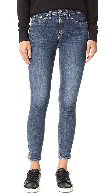 5552f1b4e4e Rag & Bone/JEAN 10 Inch Capri Jeans   SHOPBOP