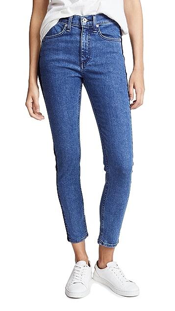 Rag & Bone/JEAN Mazie Jeans