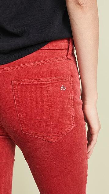 Rag & Bone/JEAN High Rise Skinny Velvet Pants