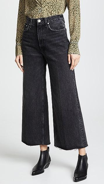 Sale alerts for  Haru Wide Leg Jeans - Covvet