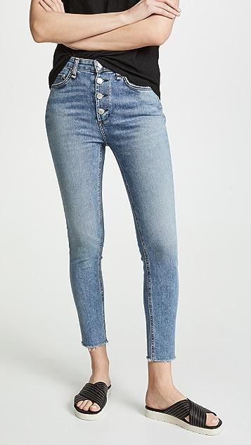 Rag & Bone/JEAN Rosie Ankle Skinny Jeans