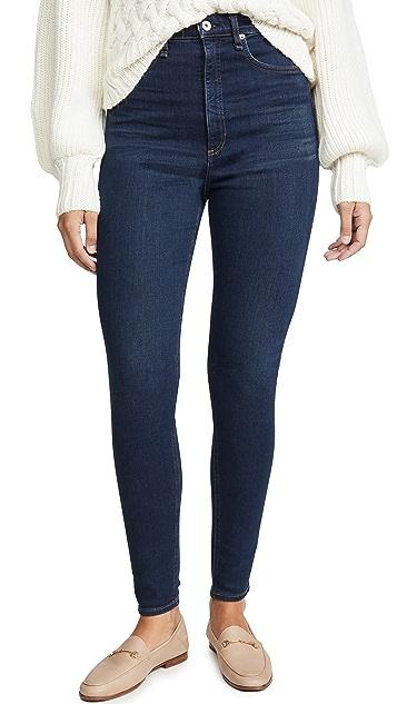 Rag & Bone/JEAN Jane Super High-Rise Skinny Jeans
