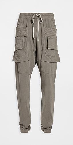 Rick Owens DRKSHDW - Creatch Jersey Cargo Pants