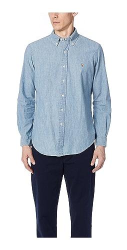 Polo Ralph Lauren - Standard Fit Chambray Sport Shirt