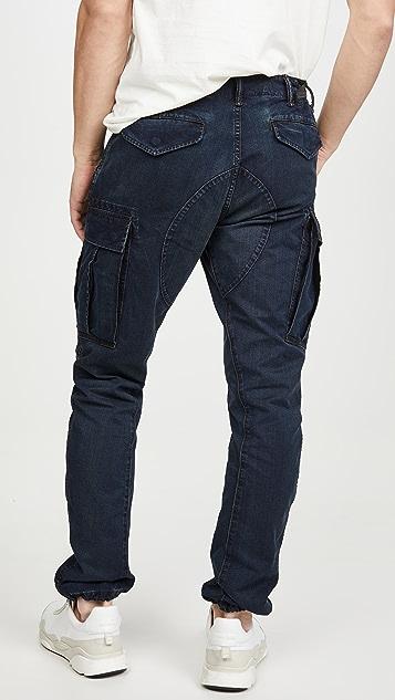 Polo Ralph Lauren Daniels Denim Cargo Pants
