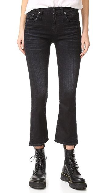 R13 Kick Flare Jeans