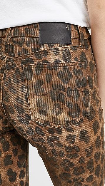 R13 Kick Jeans