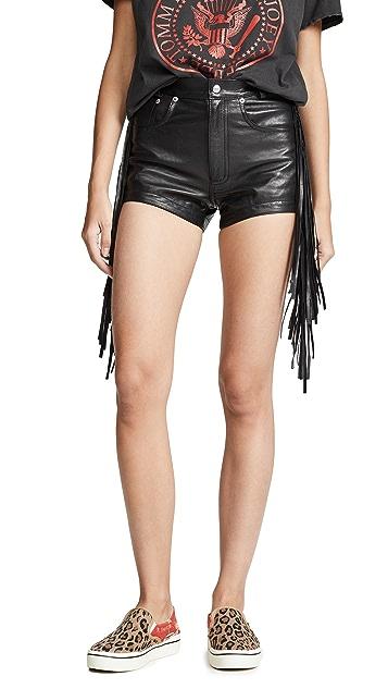 R13 Fringe Leather Shorts