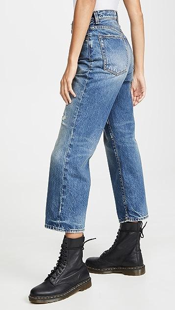 R13 Pan Denim Trousers