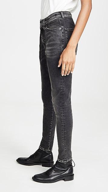R13 Harem Skinny Jeans