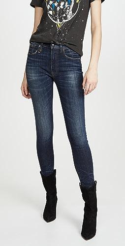 R13 - High Rise Skinny Jeans