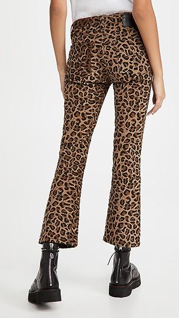 R13 微喇长裤