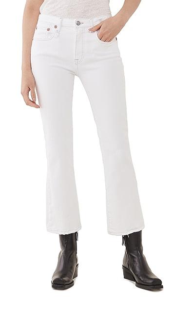R13 微喇版型牛仔裤