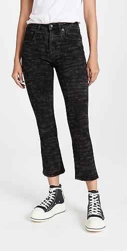 R13 - Kick Fit Jeans