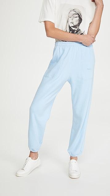 Sablyn Mason 运动裤