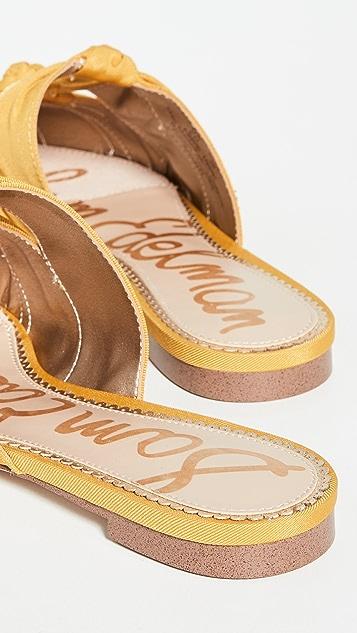 Sam Edelman Shanti 穆勒鞋