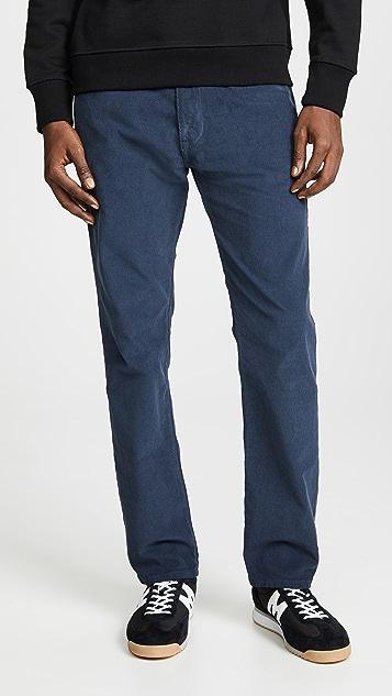 Save Khaki Corduroy Trousers