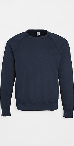 Save Khaki - Long Sleeve Supima Fleece Sweatshirt