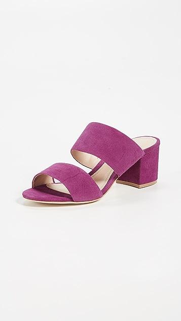 Schutz Rashne Double Strap Sandals - Grape