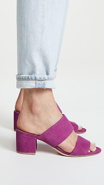 Schutz Rashne Double Strap Sandals
