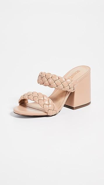 Schutz Туфли без задников Elida с двумя ремешками