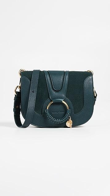 See by Chloe Hana Small Saddle Bag - Eclipse Green