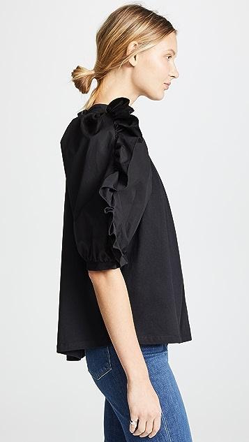 See by Chloe Комбинированная блуза с рукавами из ткани в рубчик