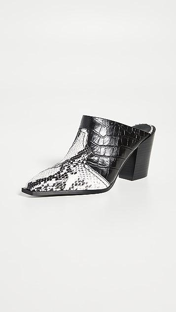 SENSO Quinian 尖头穆勒鞋