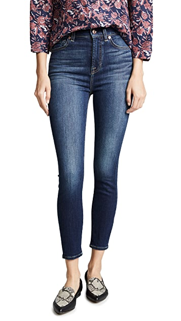 7 For All Mankind Aubrey B(air) Authentic Ultra High Waisted Jeans