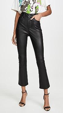 High Waisted Leather Slim Kick Jeans