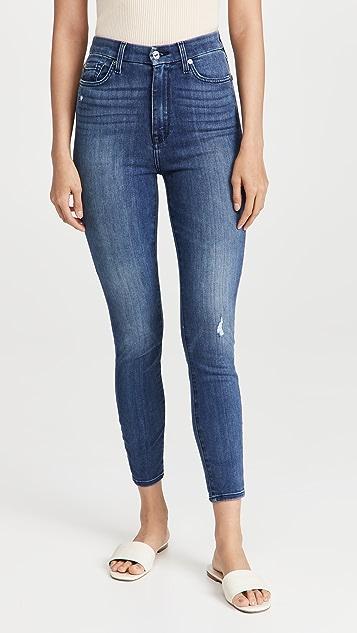 7 For All Mankind Aubrey High Waisted Jeans