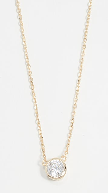solitaire cut necklace layered