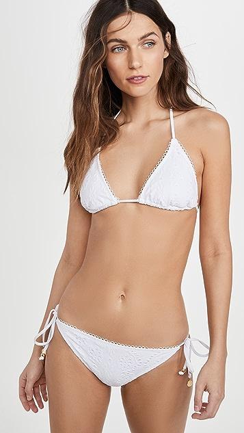 Shoshanna 白色圆孔比基尼式泳裤